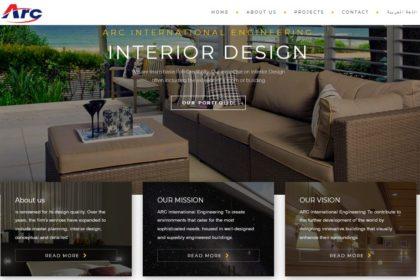 موقع الكتروني شركة تصميم معماري   ARC