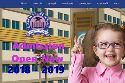 تصميم موقع مدارس تعليمية