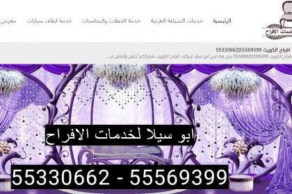 تصميم موقع خدمات مقالات